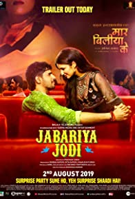 Primary photo for Jabariya Jodi