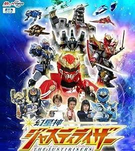 Regarder le film divx Genseishin Justirisers: Fierce fighting! Stand up, Shinya [1020p] [DVDRip]