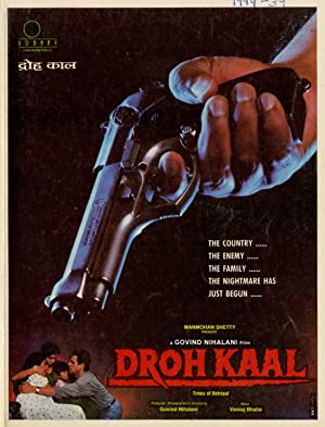 Droh Kaal movie, song and  lyrics