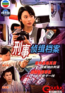 Nuevos trailers de películas. Ying si jing chap dong on: Episode #1.13  [WEBRip] [QHD] (1995)