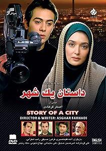 Film Redbox Dastane yek shahr: Episode #2.12 [mp4] [SATRip] by Asghar Farhadi