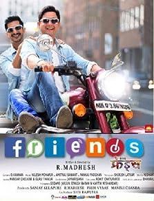 Friends (II) (2016)
