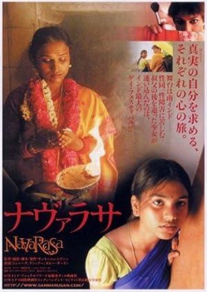 Navarasa movie, song and  lyrics