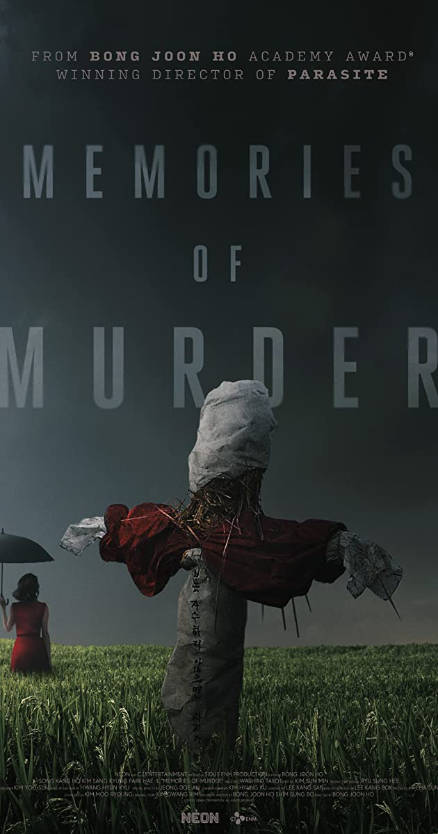Subtitle of Memories of Murder