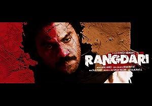Rangdari movie, song and  lyrics