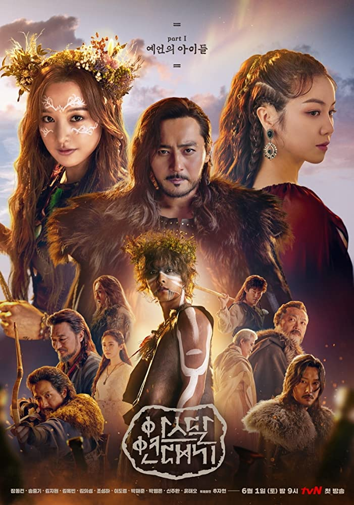 Poster drama Arthdal Chronicles.