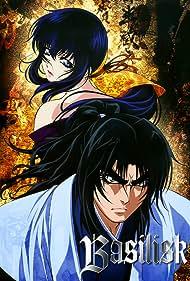 Basilisk: Kôga ninpô chô (2005) Poster - TV Show Forum, Cast, Reviews