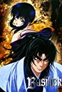Basilisk: The Kouga Ninja Scrolls (2005) Poster