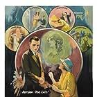 Buck Jones and Marian Nixon in Big Dan (1923)