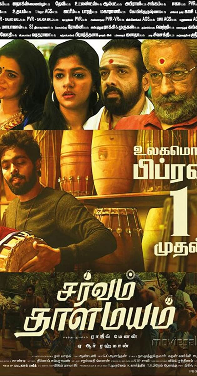 Sarvam Thaala Mayam Torrent Download