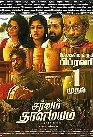 Sarvam Thaala Mayam Poster