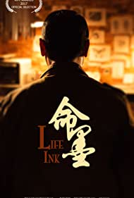 Life Ink (2018)