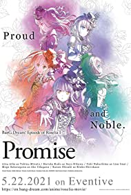 Gekijouban Bang Dream! Episode of Roselia: Promise (2021)