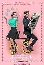 Jeogeulleoseu Poster