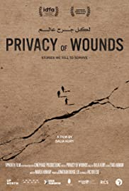 Privacy of Wounds Poster