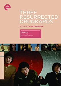 Three Resurrected Drunkards download movies