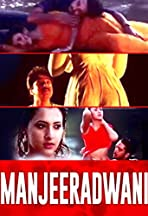 Manjeeradhwani