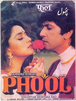 Phool movie, song and  lyrics