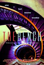 The Bench: Fibonacci Experience