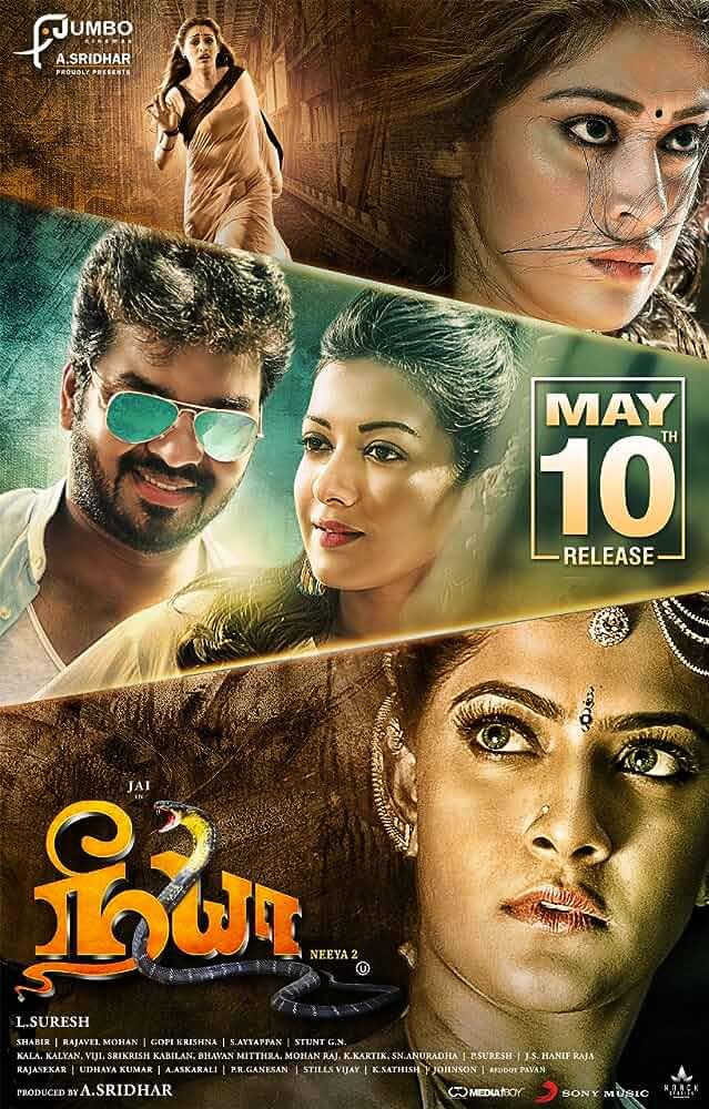 Neeya 2 (2019) Hindi Dubbed