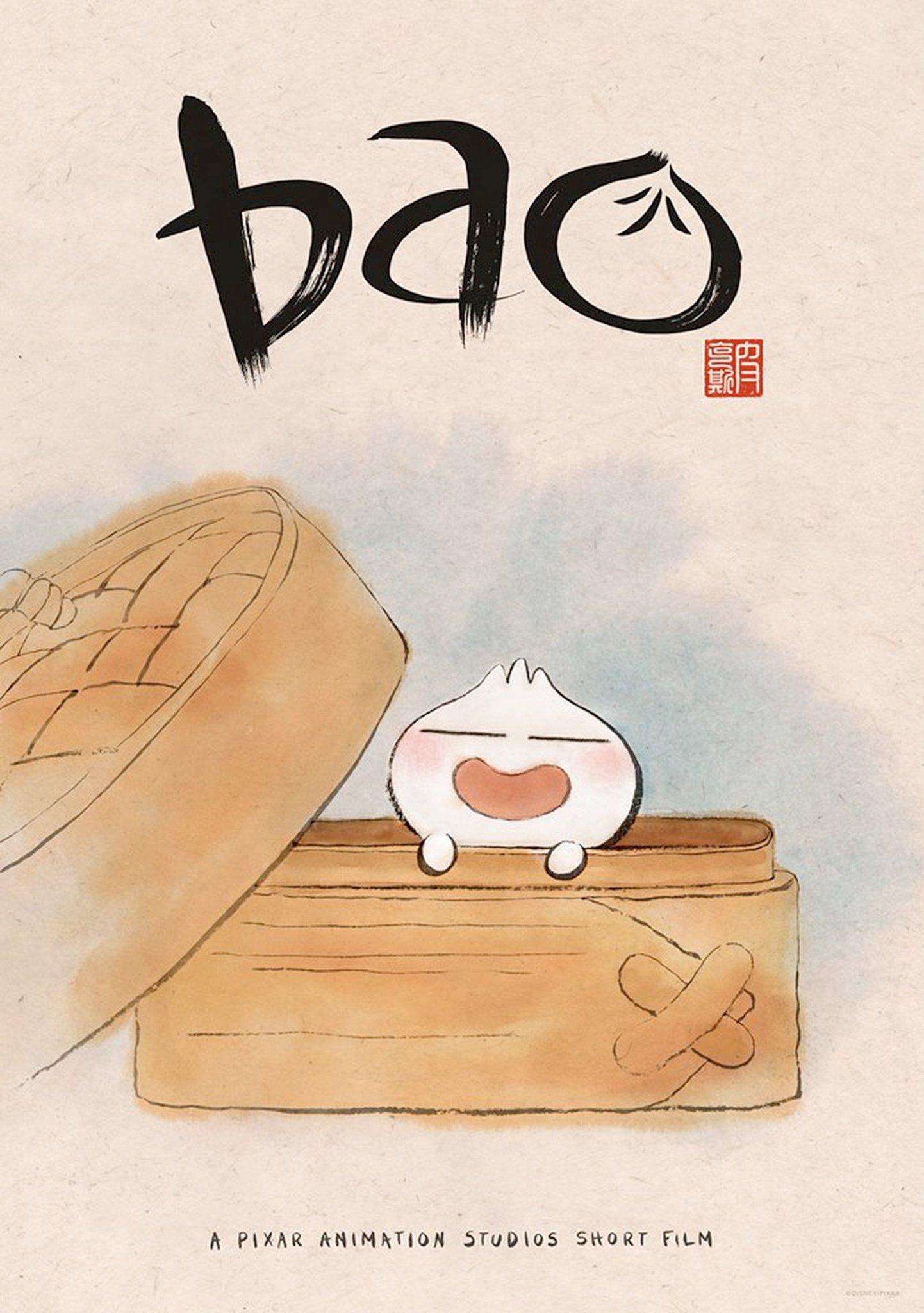Bao 2018 IMDb
