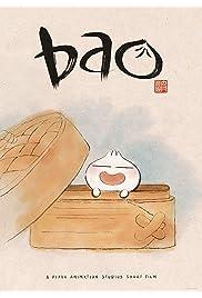 Watch Bao 2018 Movie | Bao Movie | Watch Full Bao Movie