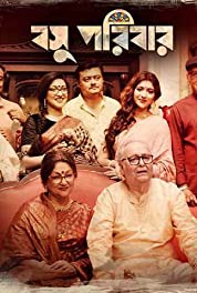 Watch The Bose Family (2019)