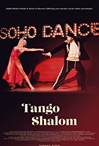 Primary photo for Tango Shalom