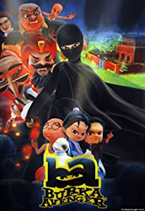 Burka Avenger torrent