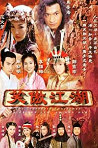 Best free movie downloads for ipad Xiao ao jiang hu Singapore [mpeg]