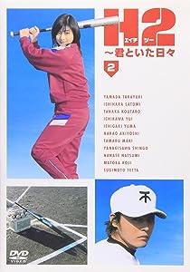 Movies top downloads Kawaranai omoi... unmei no taiketsu by [640x480]