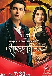 Saraswatichandra (TV Series 2013– ) - IMDb