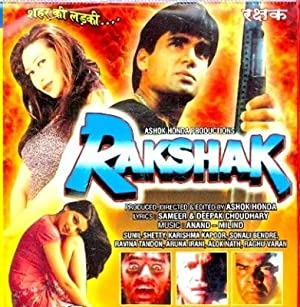 Sonali Bendre Rakshak Movie