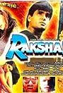 Rakshak (1996) Poster