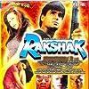 Karisma Kapoor, Sonali Bendre, and Sunil Shetty in Rakshak (1996)