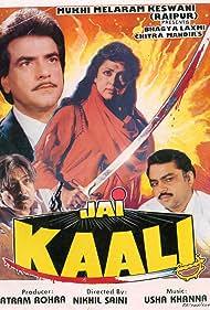 Jai Kaali (1992)