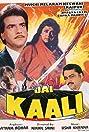 Jai Kaali (1992) Poster