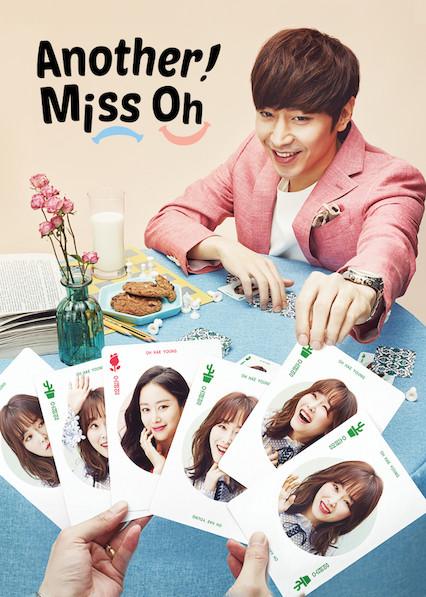 Ddo Oh Hae Yeong