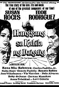 Primary photo for Hanggang sa kabila ng daigdig: The Tony Maiquez story