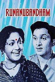 Runanubandham Poster