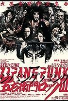 Zipang Punk