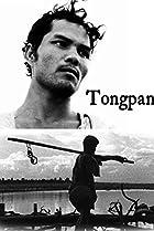 Tongpan (1977) Poster