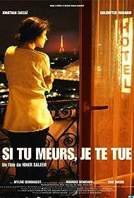 Golshifteh Farahani in Si tu meurs, je te tue (2011)