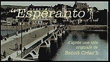 Esperanto (2005)