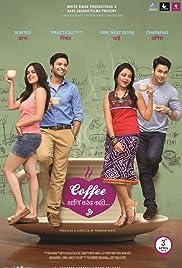Coffee Ani Barach Kahi Poster