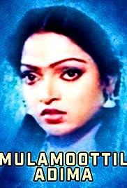 Mulamoottil Adima Poster