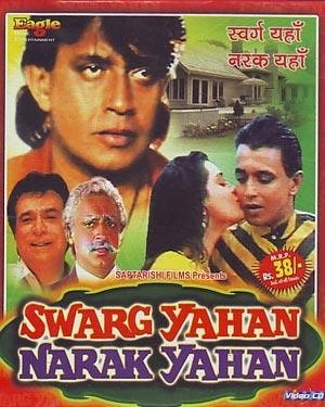 Kader Khan Swarg Yahan Narak Yahan Movie