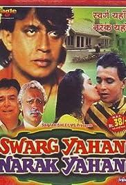 Swarg Yahan Narak Yahan Poster