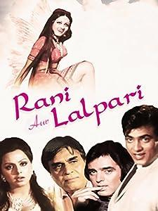 Latest movie downloads online Rani Aur Lalpari by [Bluray]