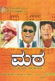 Mata (2006) - IMDb